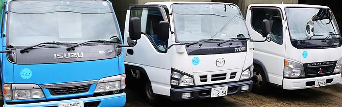 自社トラックによる配送システム